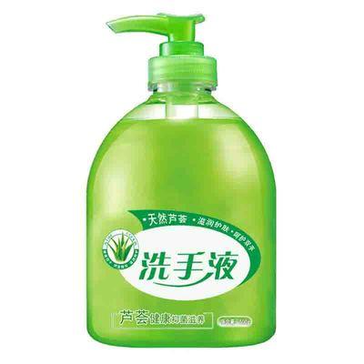芦荟抑菌洗手液500g清香型杀菌消毒保湿按压瓶儿童家用家庭装