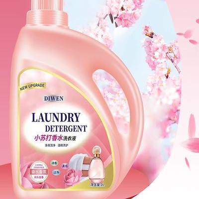 【4-10斤】香水香氛洗衣液洗衣服COCO香味持久留香低泡易漂家庭装