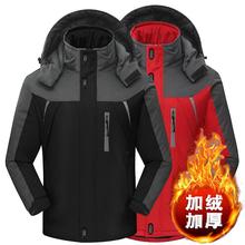 外套男秋冬季冲锋衣加绒加厚工装夹克
