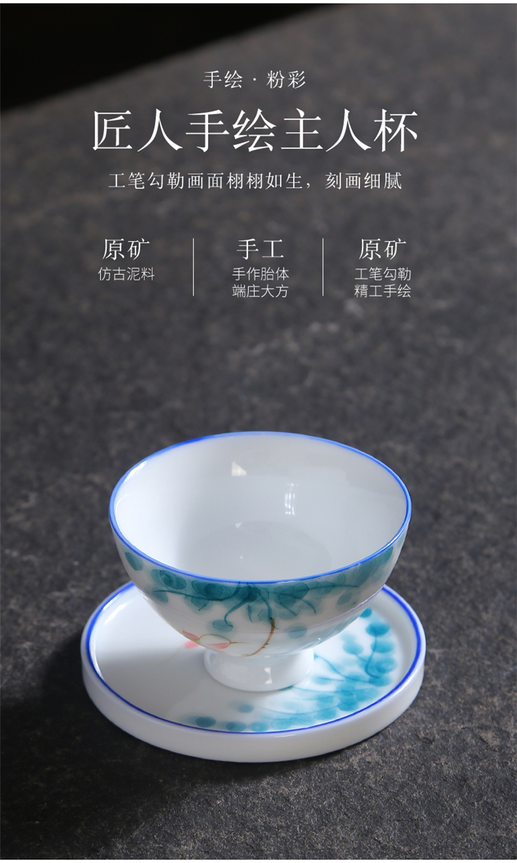 Gold hand - made teacup kung fu tea cup single glass ceramic cups and only the owner of the blue and white porcelain cup single sample tea cup