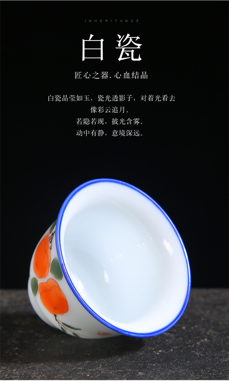 Gold hand made blue and white porcelain teacup suit kung fu tea set household ceramics single cup sample tea cup small bowl master CPU