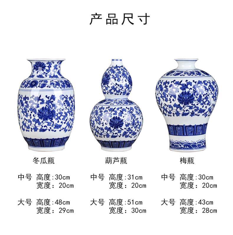 Antique bound branch lotus bottle of blue and white porcelain of jingdezhen ceramics large sitting room of Chinese style household furnishing articles flower decoration