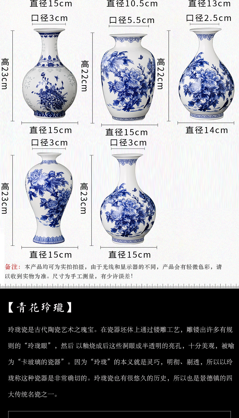 Blue and white and exquisite porcelain of jingdezhen ceramics thin foetus floret bottle of Chinese ancient frame decorate the sitting room TV ark, furnishing articles
