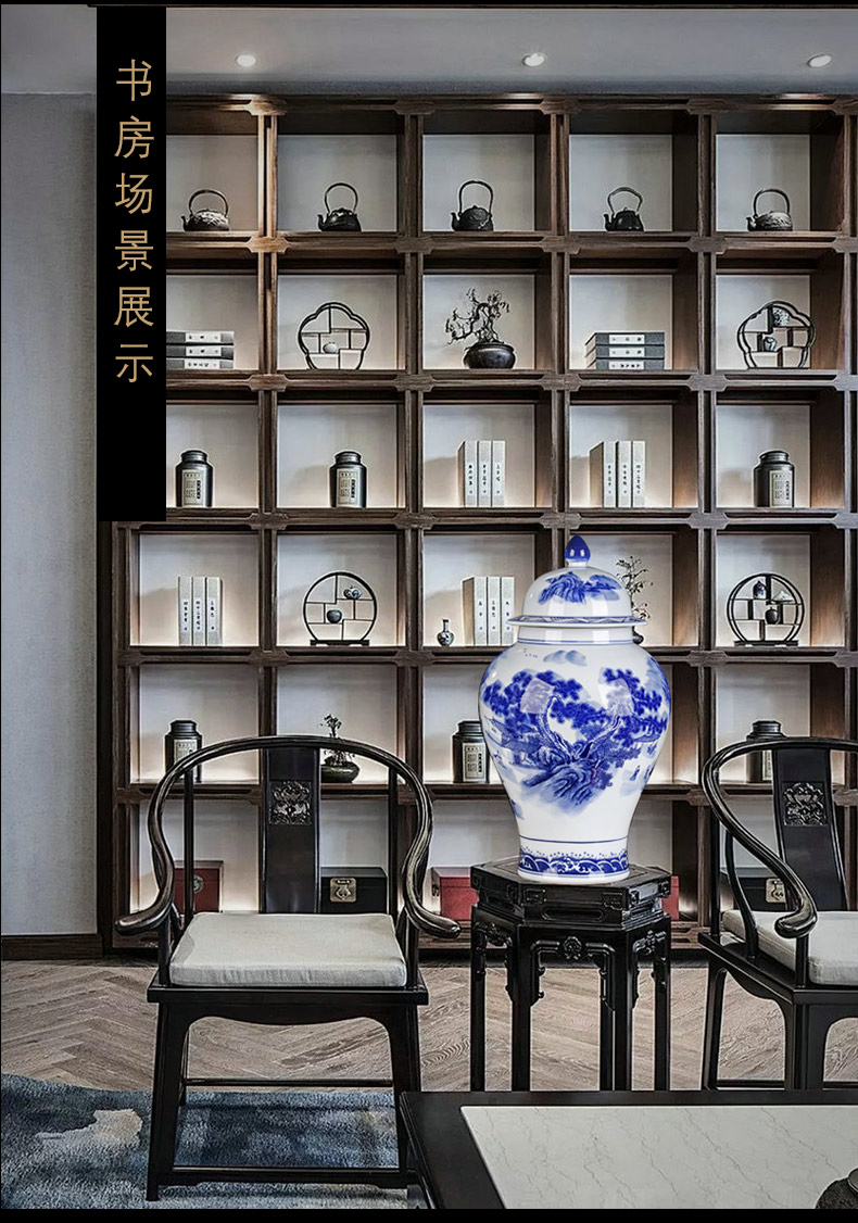 Blue and white porcelain of jingdezhen ceramics vase landscape general storage tank can Chinese archaize porch ark place to live in