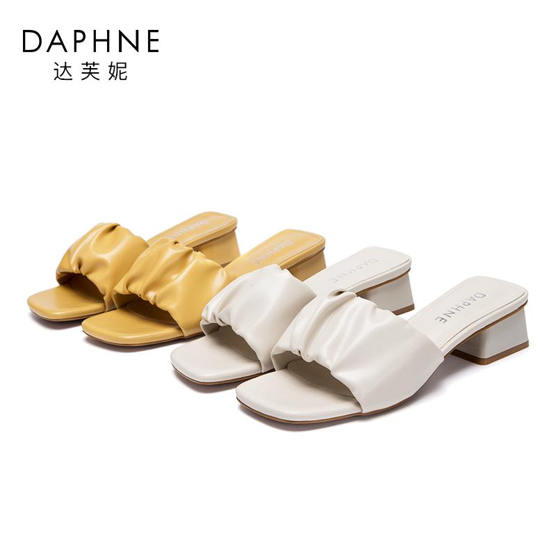 达芙妮2020夏季新品外穿拖鞋女高跟荷叶边纯色时尚简约粗跟女鞋