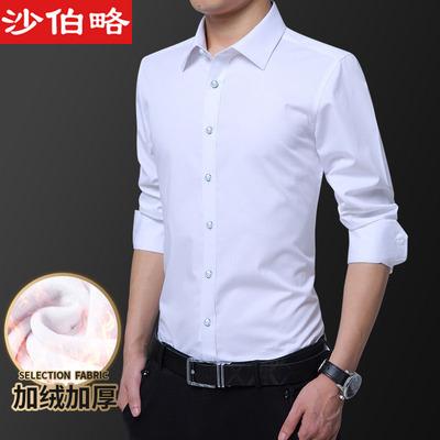 沙伯略冬季纯色加绒加厚长袖衬衫男纯棉修身型商务休闲大码职业装