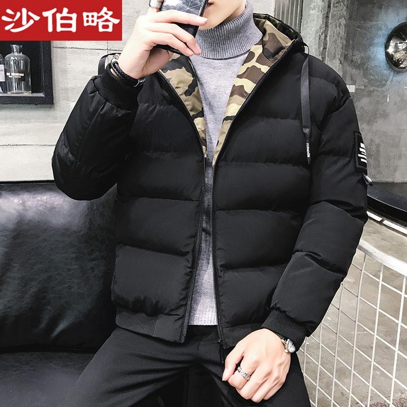 沙伯略棉衣男冬季加厚韩版