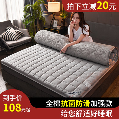 Roland cotton mattress cushion home antibacterial bed qi breathable anti-slip thick 1.8M double single dormitory pad