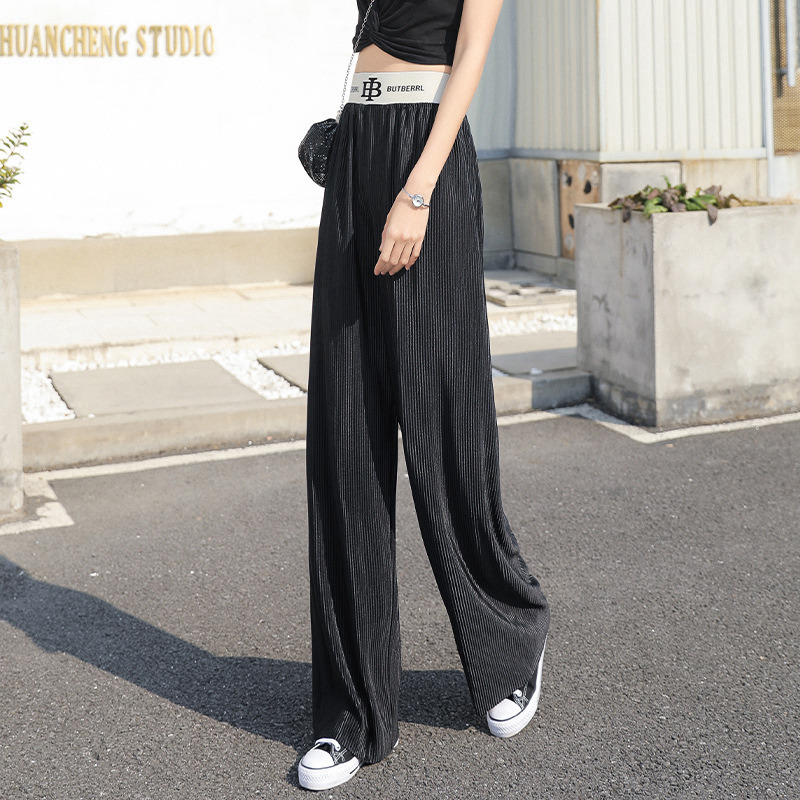 冰丝阔腿裤女高腰春秋垂感夏季薄款黑色九分韩版瘦百搭小个子150