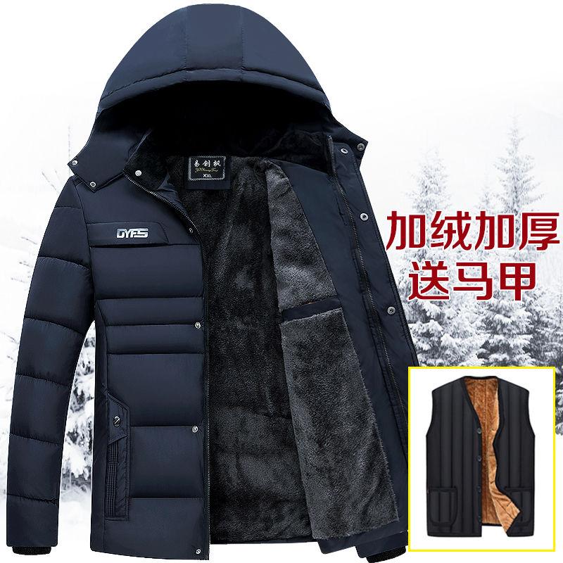 2020冬季新款爸爸冬装▲外套中年男士棉服加绒加厚款棉袄中老年棉衣