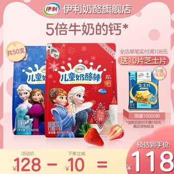 Китайские сыры,  Ирак прибыль молоко сыр палка ребенок bang bang молоко сыр ребенок нулю еда что еда питание 2 мешок 50 филиал высокий кальций древесный гриб ученый молоко сыр палка, цена 1816 руб