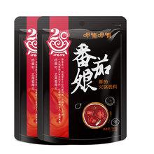 【拍一发三包】番茄火锅底料180*3包