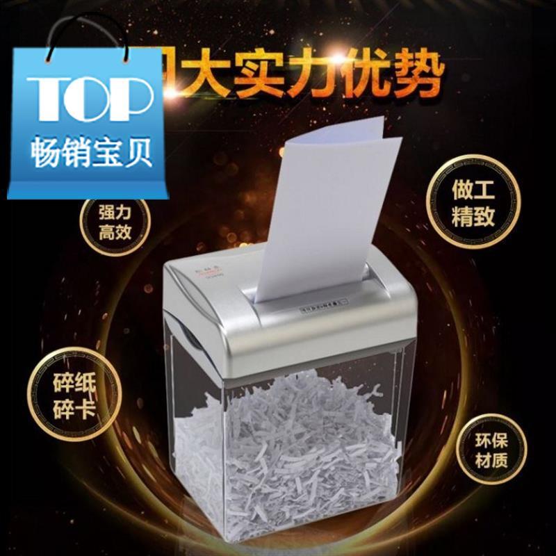 Hộ gia đình tự động bí mật Chống M nghiền nhỏ hiệu quả vừa và nhỏ cầm tay thiết bị văn phòng kinh doanh máy hủy tài liệu mini - Máy hủy tài liệu