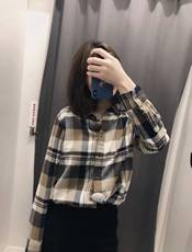 u 2020 spring new home dressing room flannel plaid long-sleeved shirt male and female wild base shirt 421 604