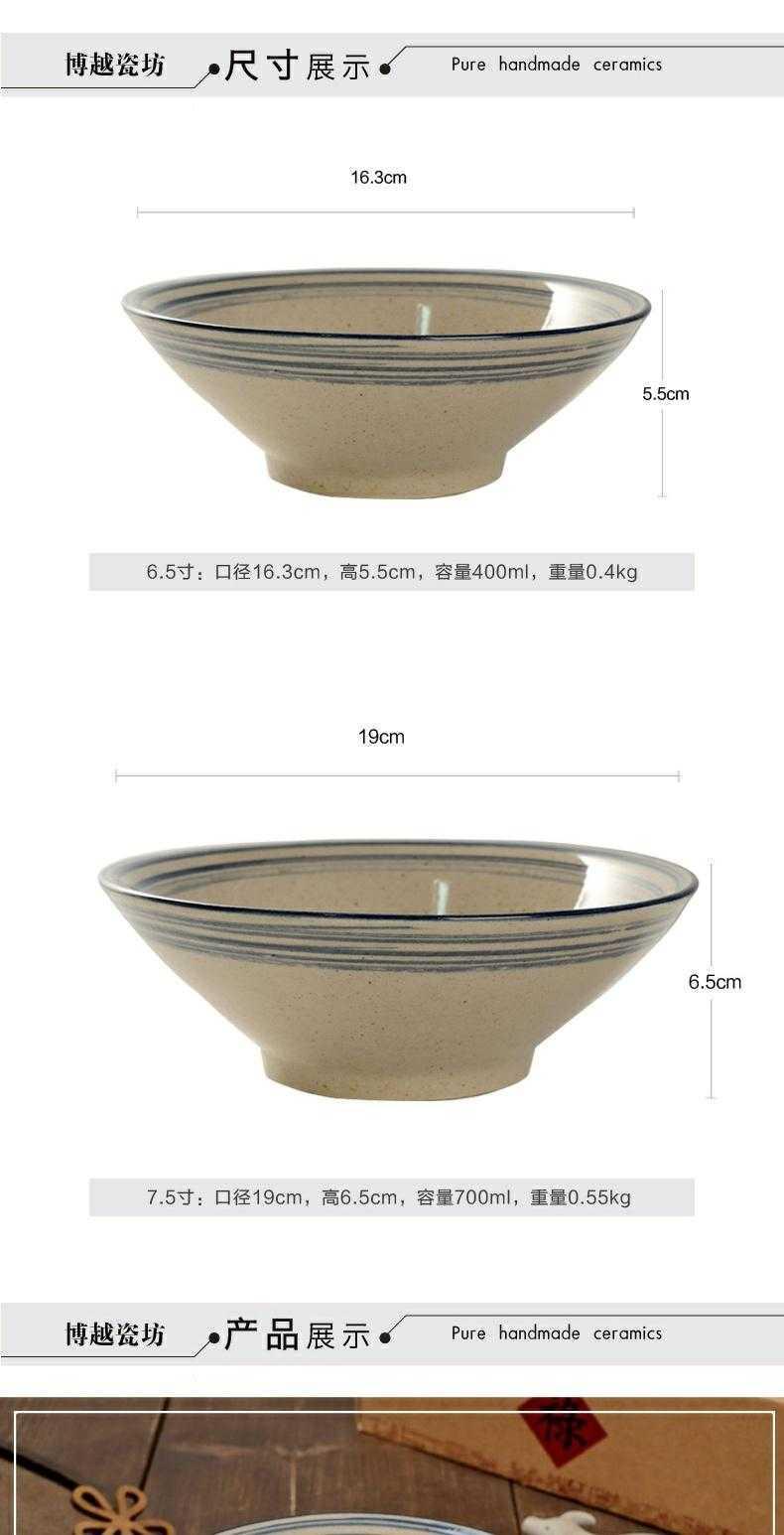 Inch ceramic blue edge ramen bowl fights nostalgic restaurant bowl of bowls home soil single 6 ltd. rainbow such use 7 hat to the old
