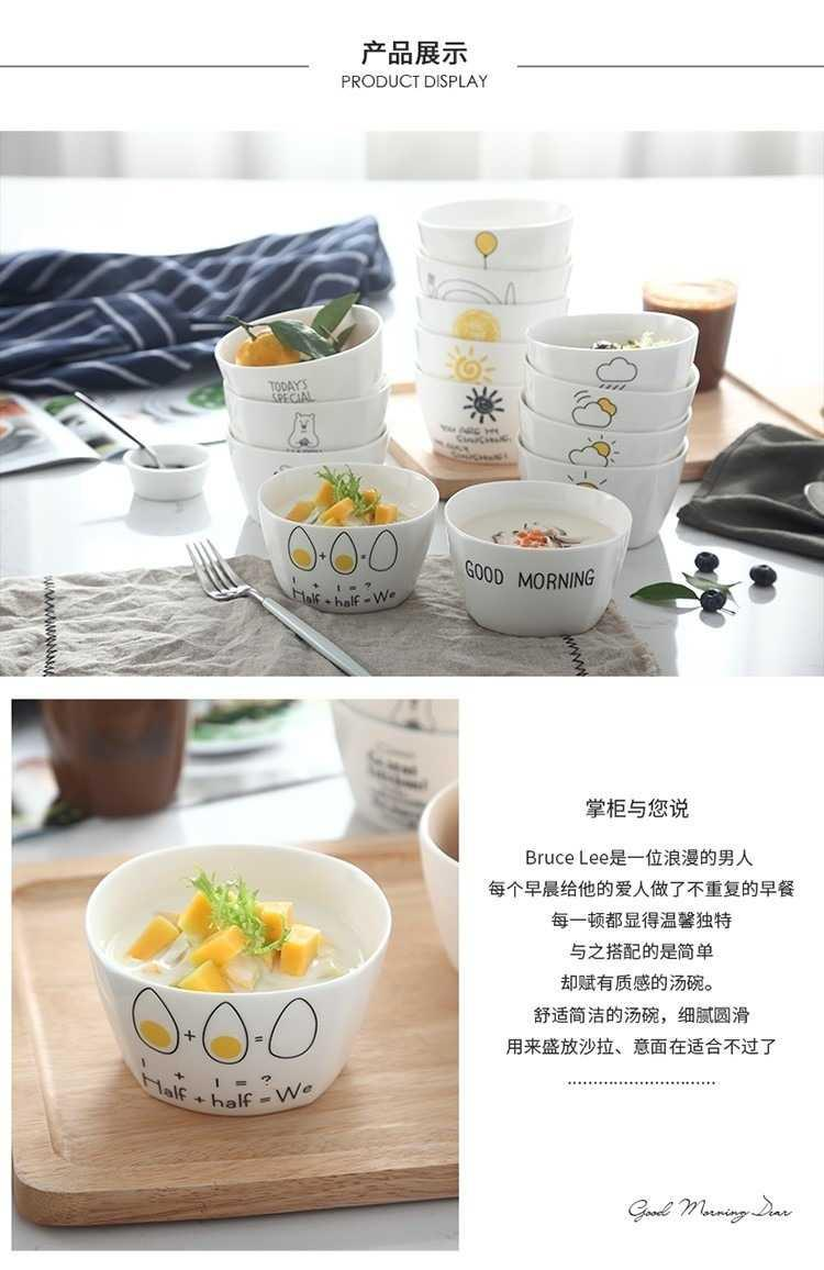 Square express fashionable northern wind jobs household ceramic bowl a single new microwave oven cartoon look good
