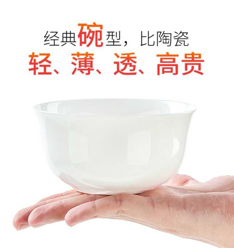 Catalpa ning tangshan pure white ipads China household hotel tableware suit small bowl of soup bowl rainbow such as bowl to eat rice bowls NJ
