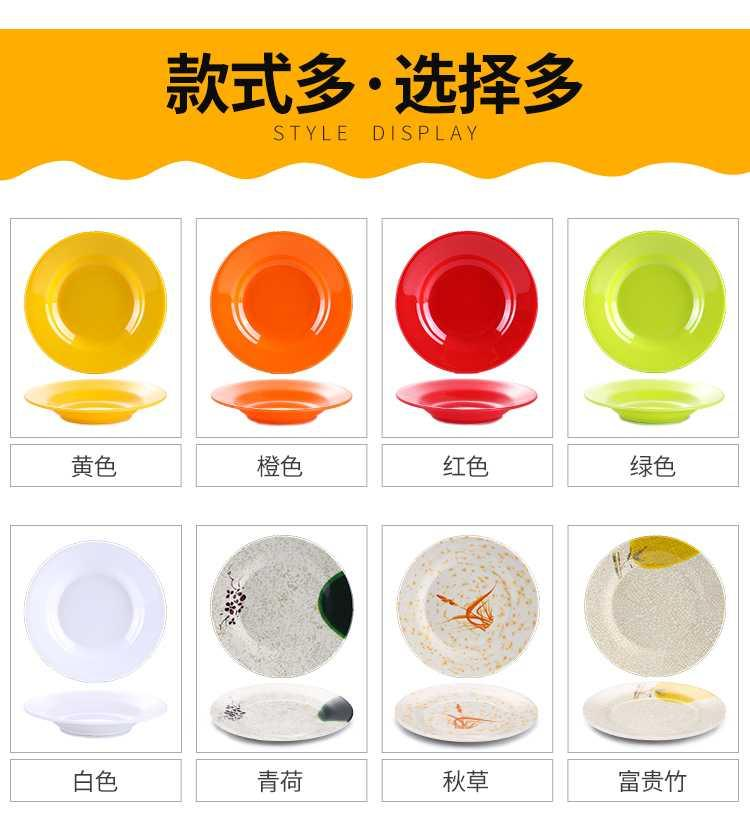 Melamine plate spit bones episode round little child ipads plate plastic household dish snacks A5 food dish imitation porcelain tableware color