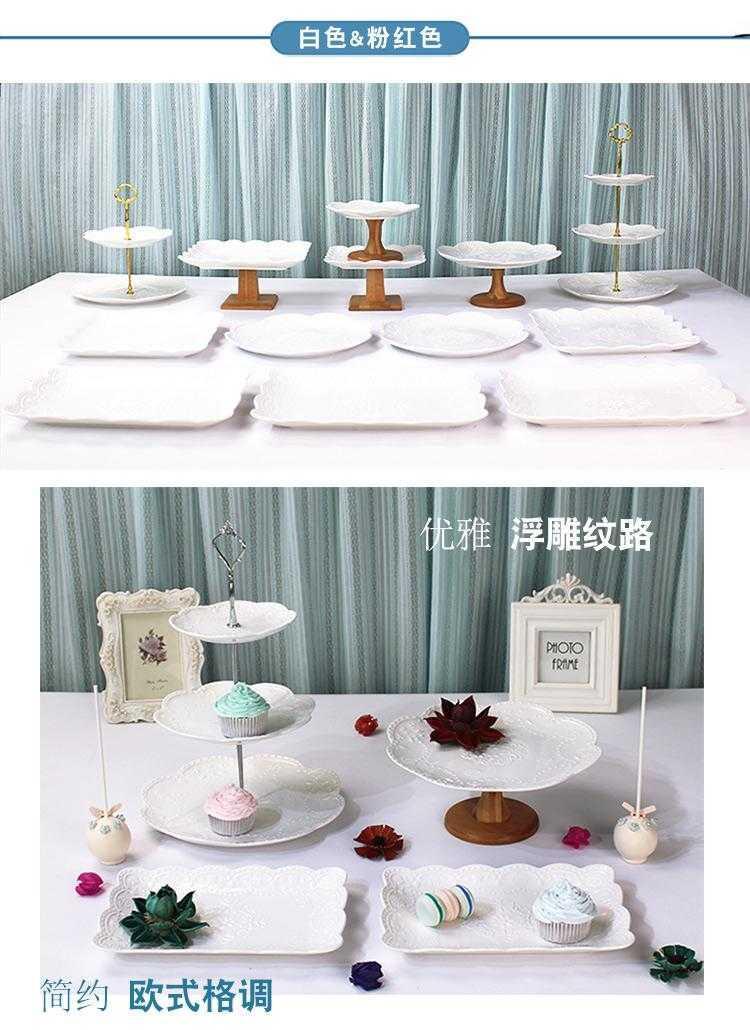 婚礼甜品台装饰摆件展示架陶瓷欧式茶歇冷餐摆台蛋糕点心托盘架子