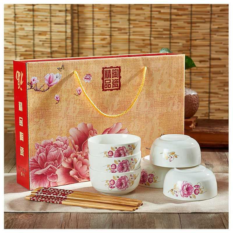青花瓷碗套装陶瓷碗家用套碗碗筷碗碟餐具礼盒装礼品碗套装批NJ