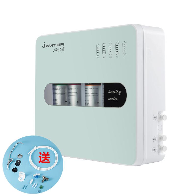 净之源五级超滤净水器家用直饮自来水过滤器厨房净水机滤水器滤芯