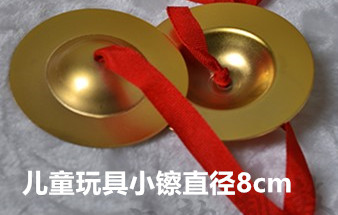 Hanging hook shotow leather instrument drum a full set of children's gongs into Qin. Shelf Xiang kindergarten gongs and drums copper