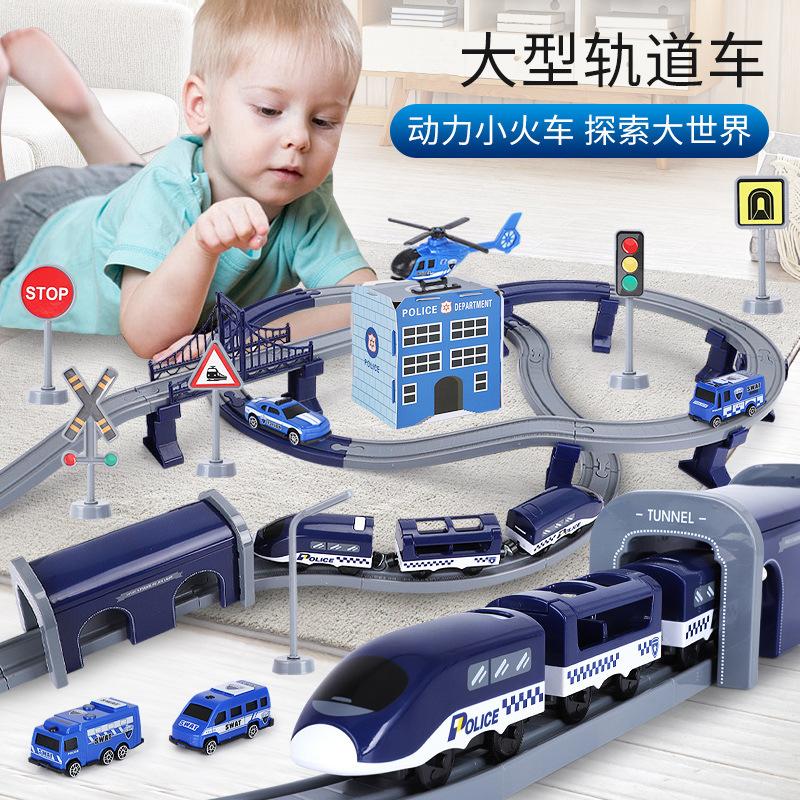 Children's train track toy Harmony high-speed rail EMU electric train car track assembly high-speed boy