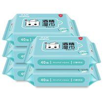 嘉士利75%消毒湿巾酒精湿纸巾杀菌擦手除菌便携式一次性40片X5包