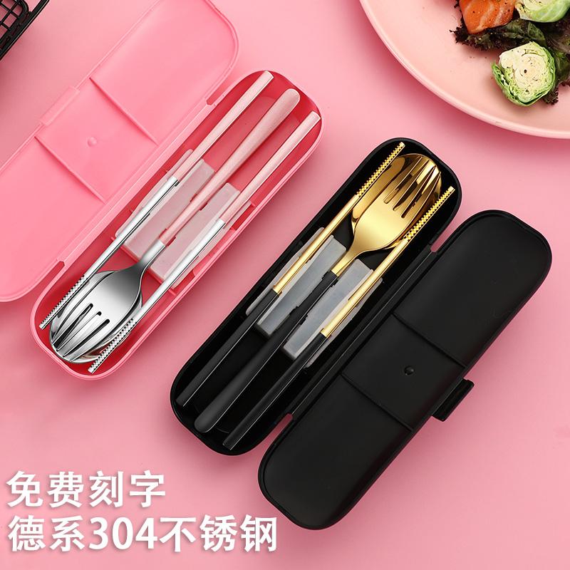 不锈钢便携餐具盒三件套一人食叉子筷子勺子套装学生收纳盒单人装