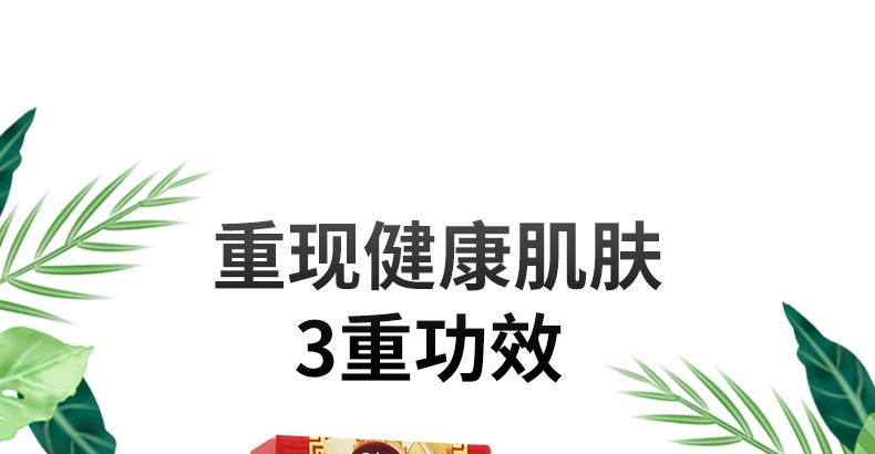 江西神坊草本癣痒净藓痒正品抑菌乳膏成人止痒软膏皮肤外用乳膏详细照片
