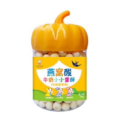 小奶豆婴儿零食辅食无添加入口即化6宝宝果蔬1岁益生菌小馒头蛋酥