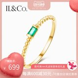 Ilco Japan Light luxury jewelry yellow 18k gold grandmother green small ring female square natural green treasure female quit color treasure