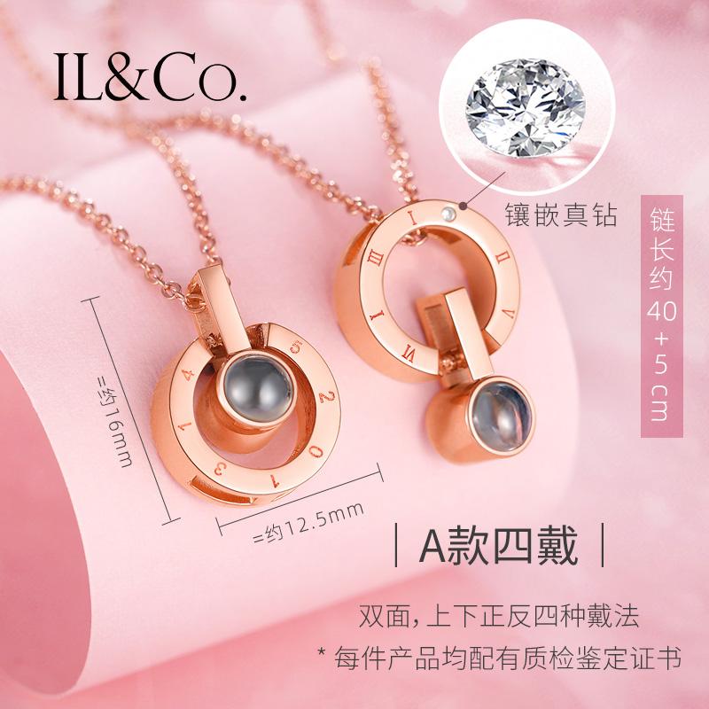 日本独立设计师珠宝品牌、主钻0.6分 附GIC证书:IL&Co 玫瑰金双面佩戴钻石项链