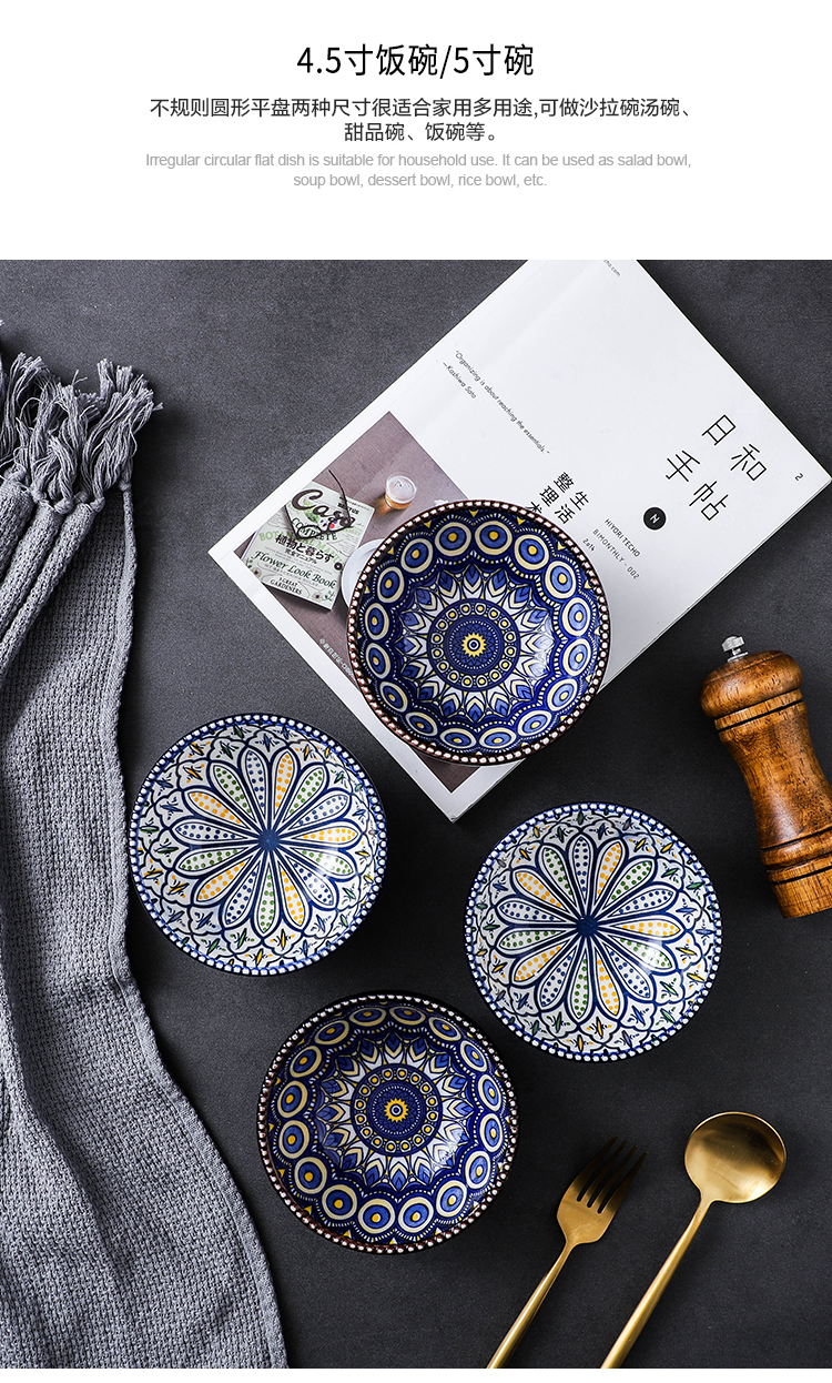 Bohemia light key-2 luxury hand - made dishes suit Nordic ins export ceramic creative dishes household tableware