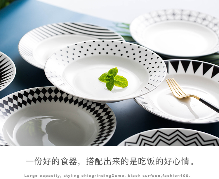 Ins creative lace household pasta dish ceramic round soup dish dish deep Nordic breakfast tray was straw hat