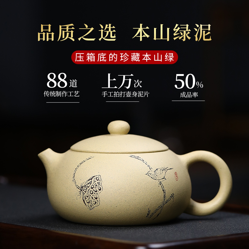 Yixing authentic purple sand pot famous home pure hand-crafted this mountain green mud flat West shi shi pot teapot home set tea sets