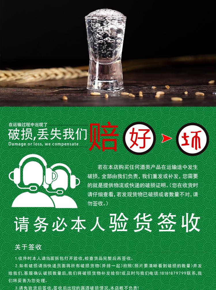 贵州杜酱 熊猫酒 53度酱香型 500ml*6瓶 图9