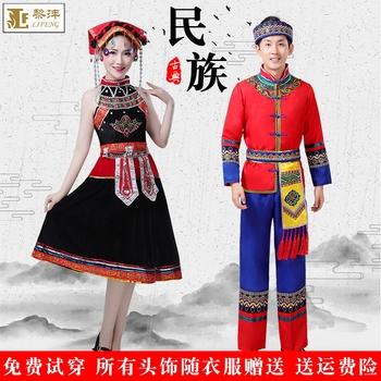 Новый Yi гонка одежда женщина семь месяц семь пожар фестиваль производительность одежда меньше количество народ белый гонка производительность взрослый мужчина женщина одежда, цена 1308 руб