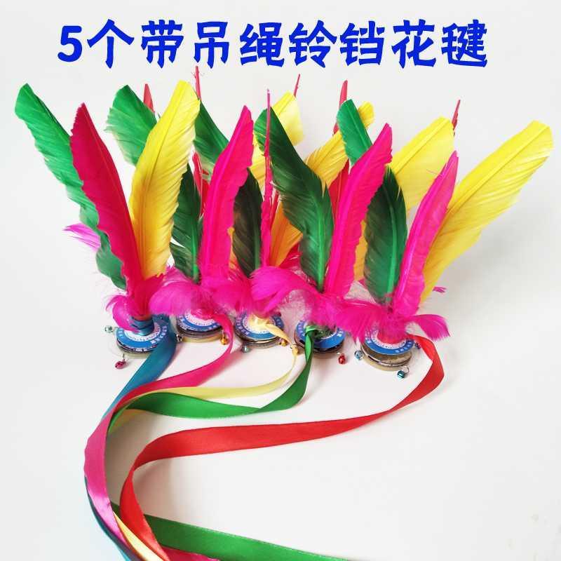 Cầu lông nhung Nhật Bản đá cầu lông sinh viên vườn đá hoa cầu lông cơ thể sling cầu lông người lớn tập thể dục trẻ em - Các môn thể thao cầu lông / Diabolo / dân gian