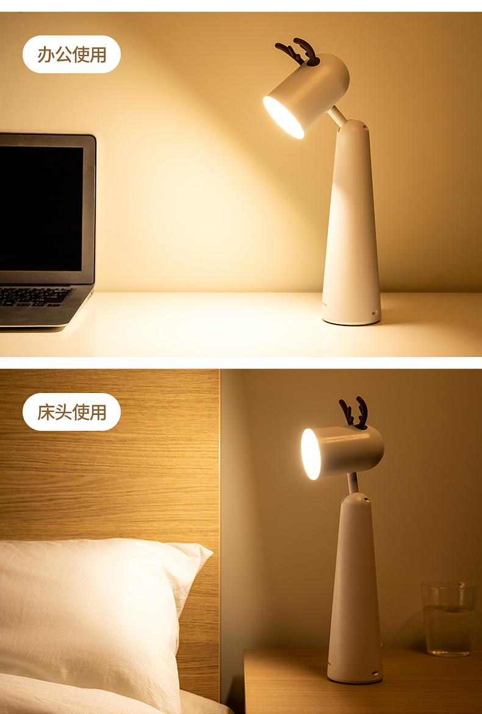美的小台灯学生书桌护眼床头卧室