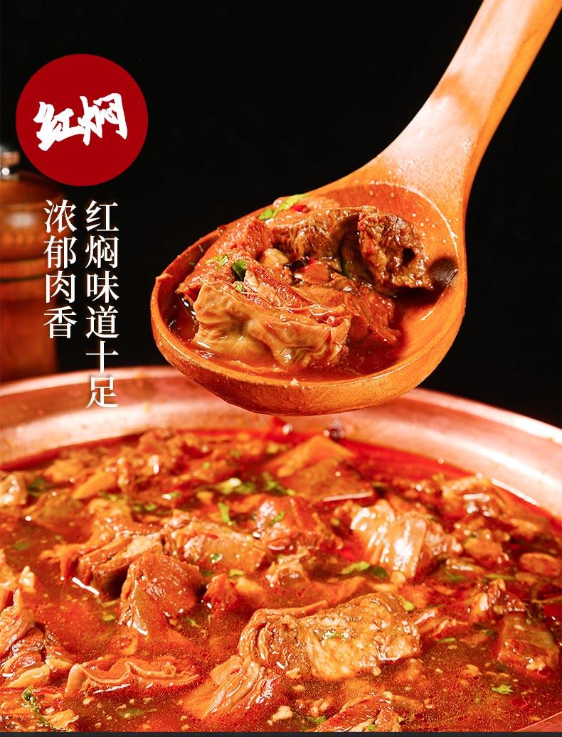连锁门店品牌 老诚一锅 红焖羊肉火锅 2斤 图11