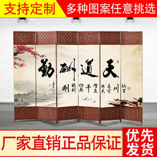 Free shipping modern minimalist Chinese screen mobile partition fashion cloth restaurant restaurant living room bedroom office folding screen