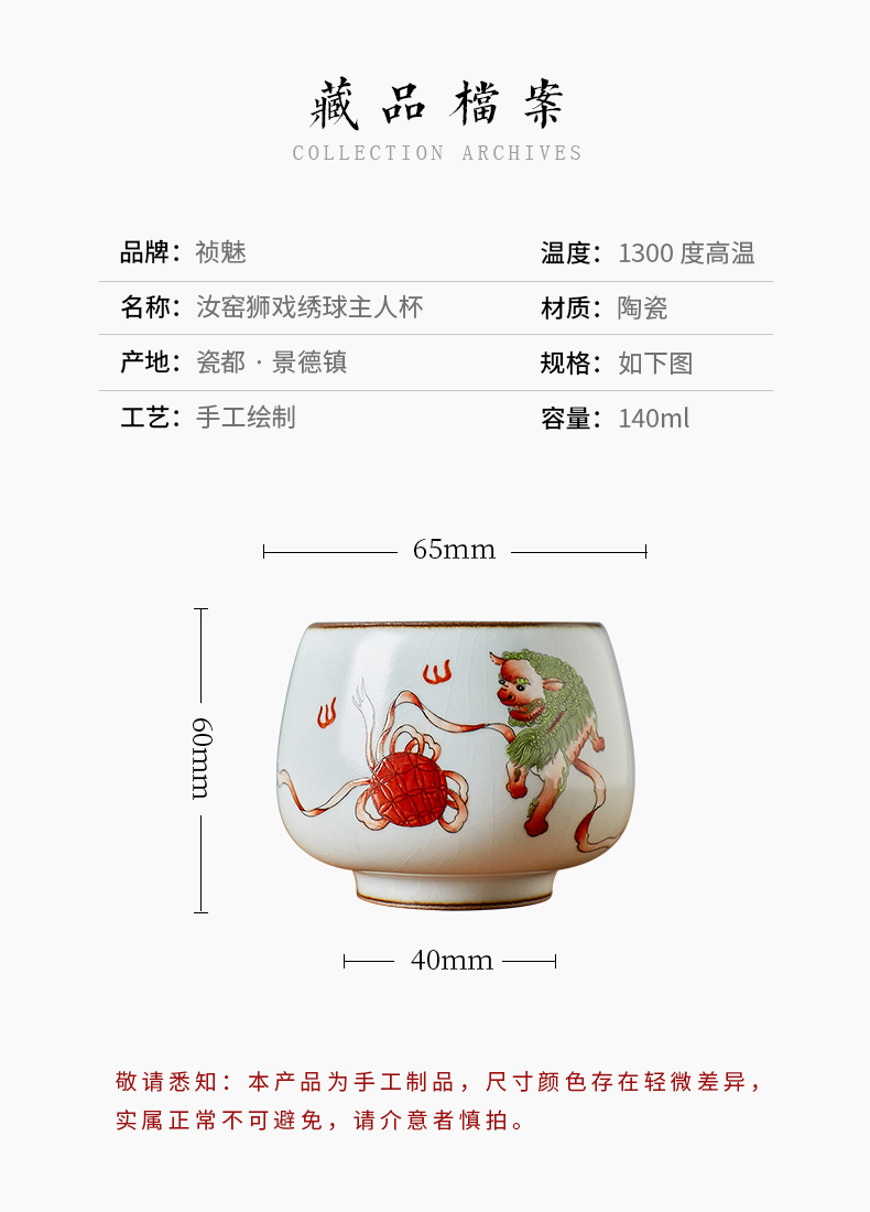 Shot incarnate the hand - made pastel lion roll silk master cup single cup your up jingdezhen ceramics kung fu tea sample tea cup