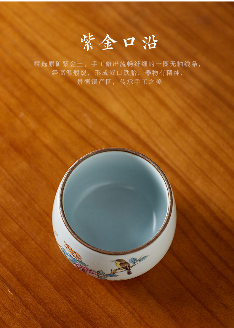 Shot incarnate your up hand - made peony flowers and birds of jingdezhen ceramic cups kung fu tea master sample tea cup cup single CPU