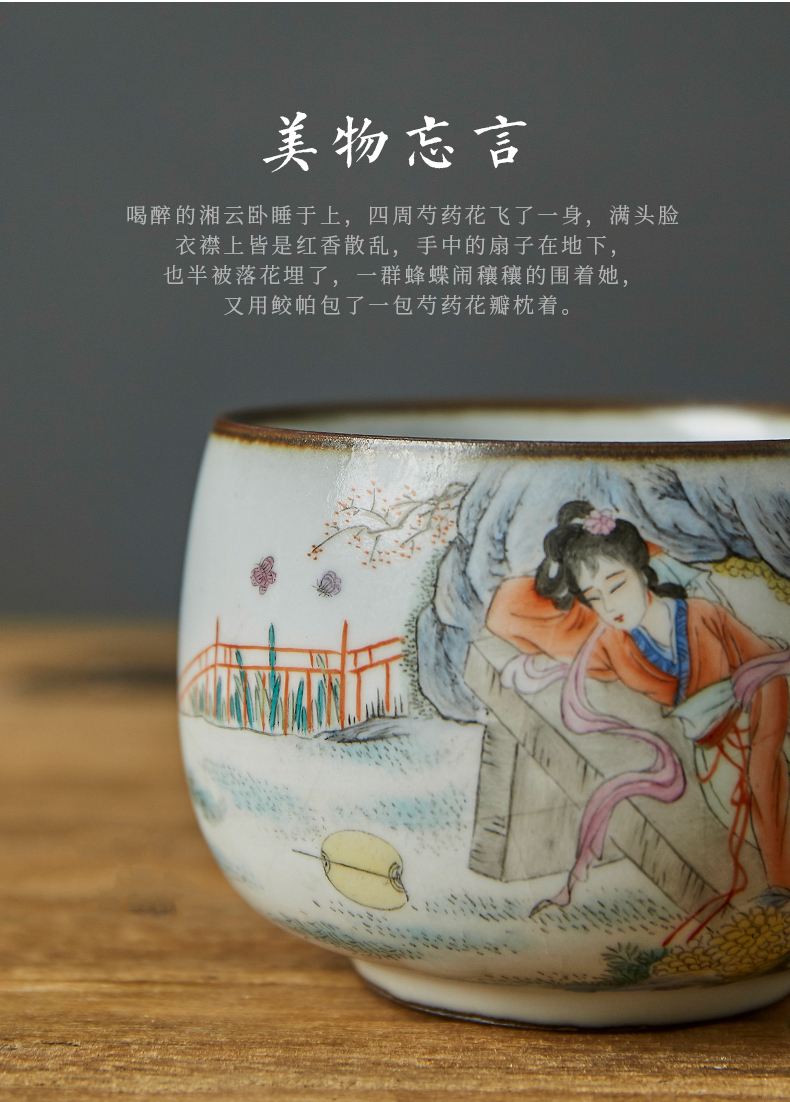 Shot incarnate your up hand - made of red chamber of jingdezhen ceramic cups kung fu tea master piece of personal tea cup single CPU