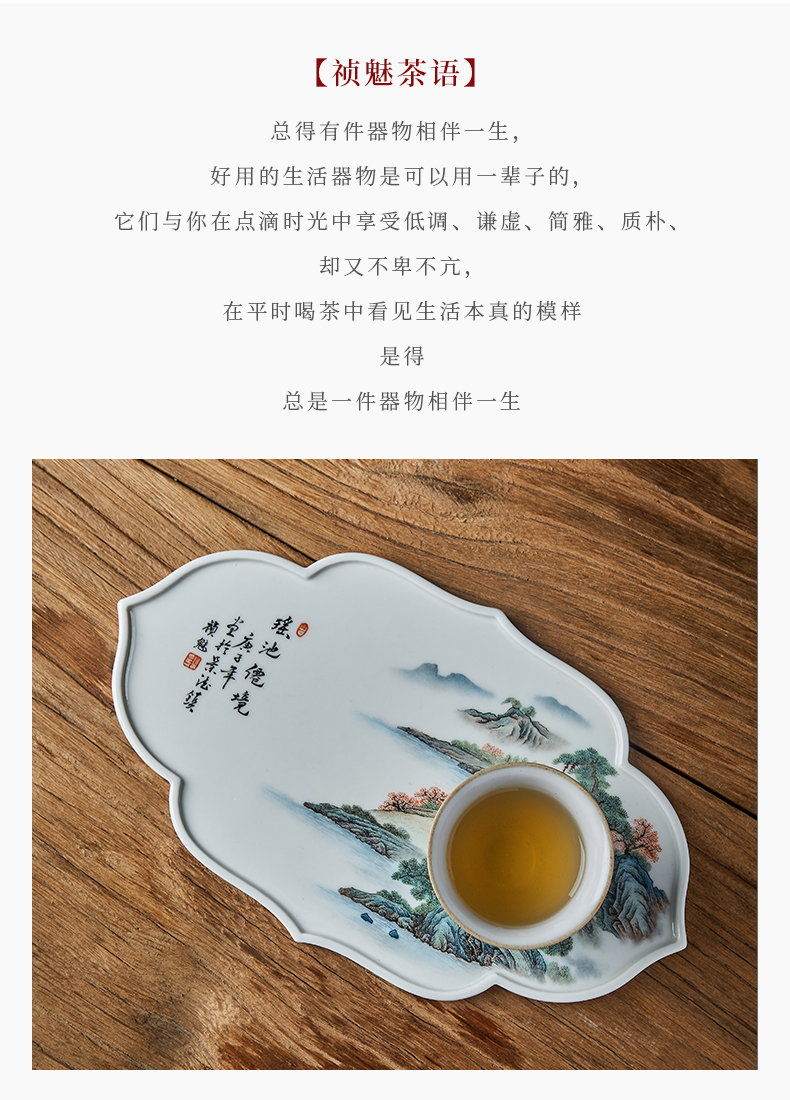 Shot incarnate all hand the jingdezhen ceramic landscape tea tray was kung fu tea accessories hand - made POTS dry tea table