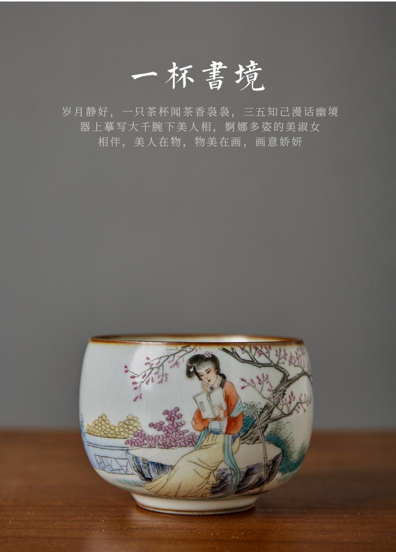 Shot incarnate your up were hand - made dai jade jingdezhen ceramic cups kung fu tea master sample tea cup cup single CPU