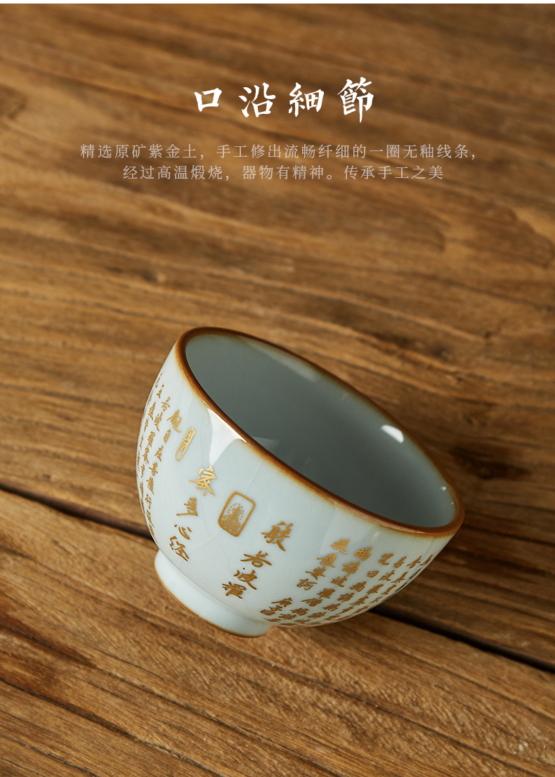 Shot incarnate the manual your up heart sutra of jingdezhen ceramic kung fu tea set sample tea cup master cup slicing can be a single CPU