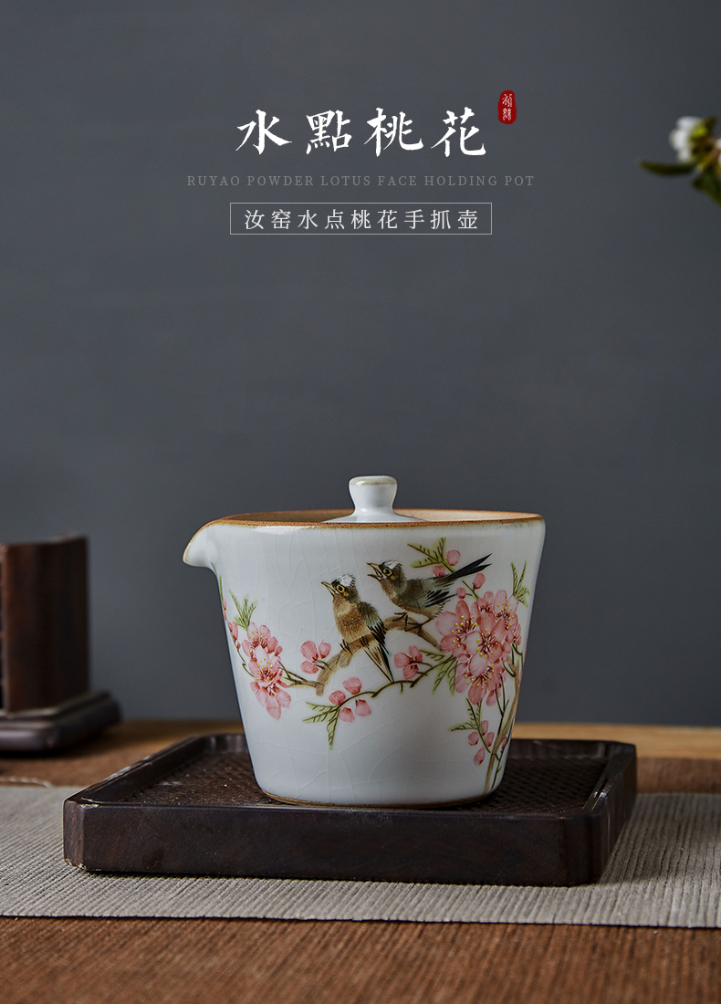 Shot incarnate your up hand - made slicing tureen hand grasp kung fu tea pot of jingdezhen ceramics filter to crack a cup of tea to use