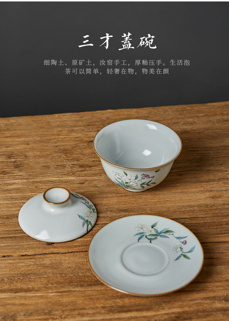 Shot incarnate your up hand - made the pear flower only three tureen jingdezhen ceramic kung fu tea set household open piece of cover cup tea bowl